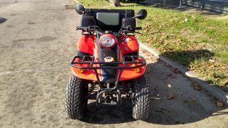 Quad Kymco MX 150