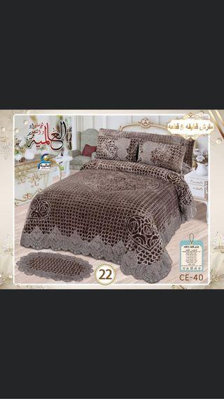 Malta para cama