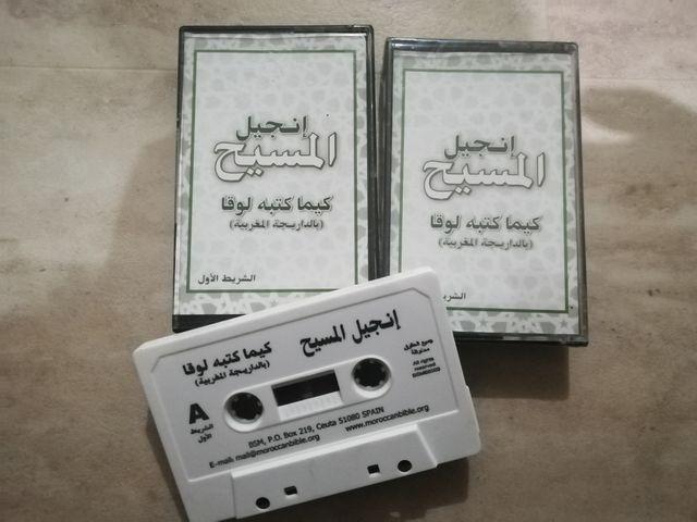 """k7's """"Evangelio de cristo"""", traducido a árabe"""