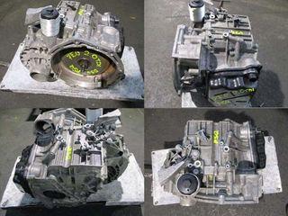 Caja de cambios VW T6 7E0 DSG PSQ