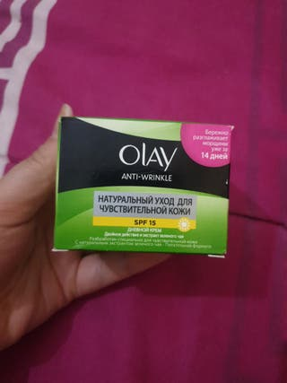 Crema Olay anti arrugas 50ml