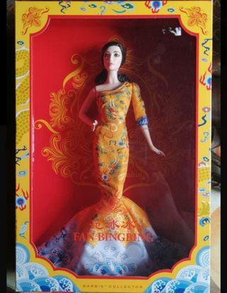 Barbie collector Fan Bingbing 2013 Mattel blythe