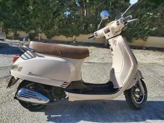 Motocicleta Kenrod Bravo 125