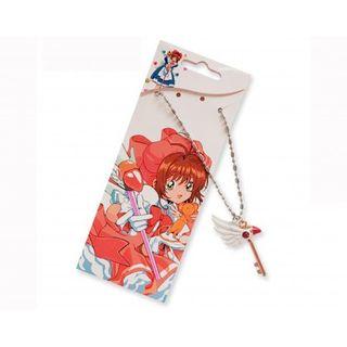 Colgante Llave del Sello Sakura cazadora de cartas