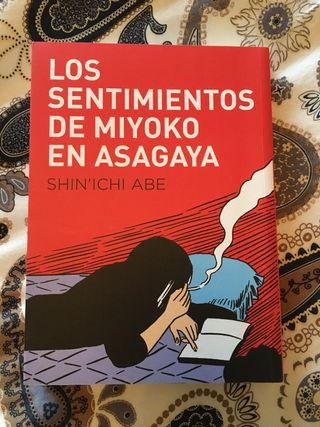 MANGA. LOS SENTIMIENTOS DE MIYOKO EN ASAGAYA.