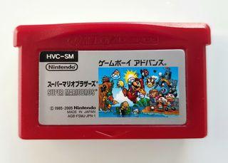 Super Mario Bros GameBoy advance Nintendo DS lite