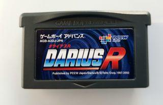 DARIUS R GameBoy advance Nintendo Ds lite