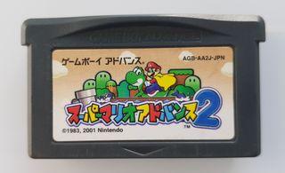 Super Mario World GameBoy advance Nintendo DS lite