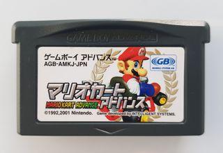 Mario kart Advance GameBoy advance Nintendo ds lit