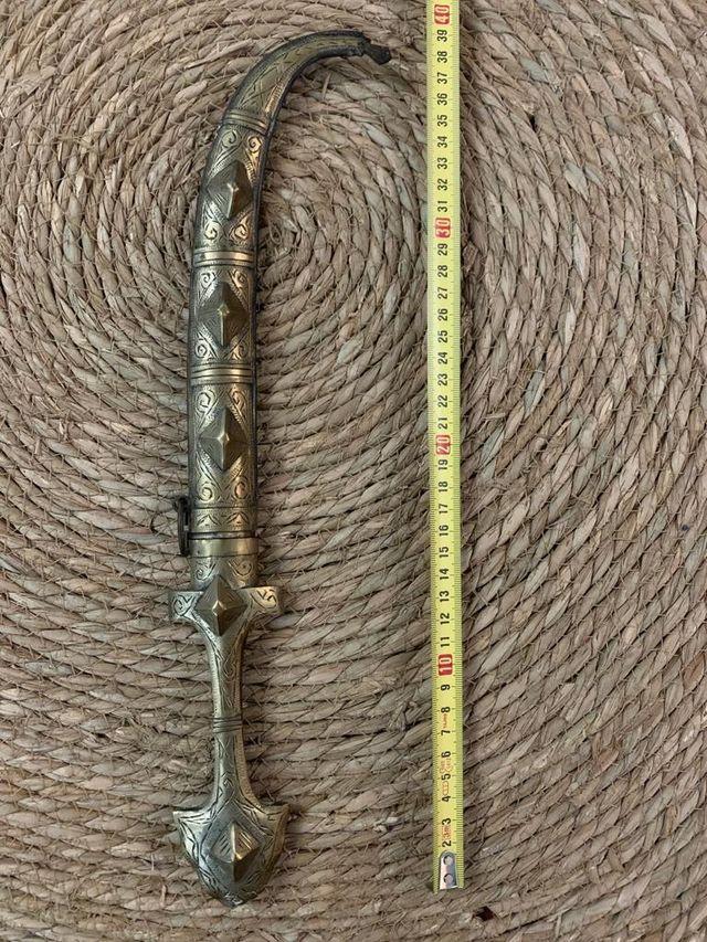 daga gumia arabe antigua