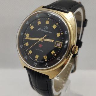 Reloj Ruso Militar Komandirskie Oro Chapado 18 Rub