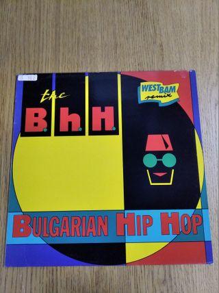 MAXI SINGLE VINILO BULGARIAN HIP HOP