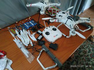 dron cheerson cx20