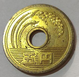 Moneda Japon - 5 yen