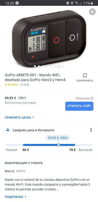 GoPro wireles (smart) remoto wifi