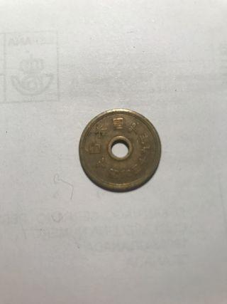 Moneda 5 yenes de la suerte