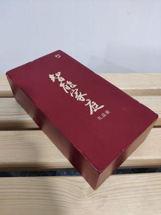 KIT Domótica Xiaomi