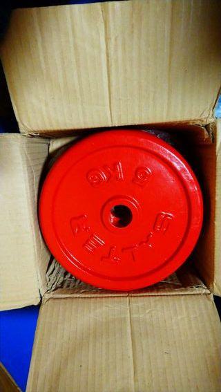 4 discos de 5 kilos para mancuernas. Marca Salter