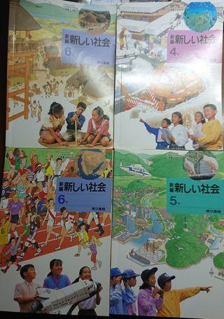 libro texto japones sociales