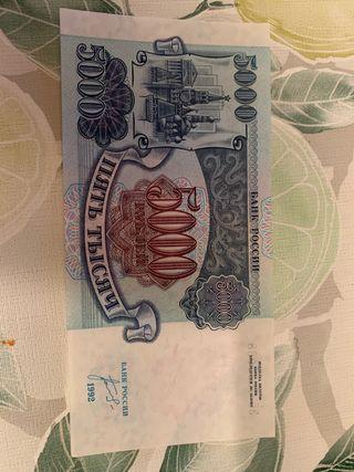 Billete 5000 rublos