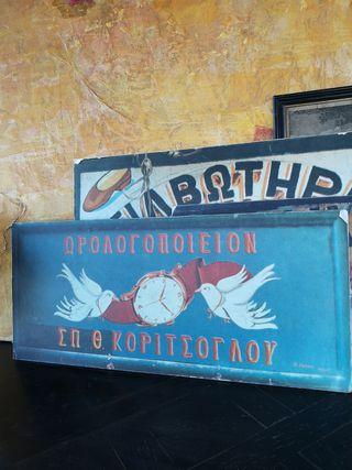 Cartel vintage
