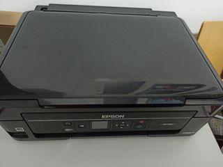 impresora Epson xp- 332