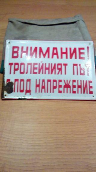 CHAPA ORIGINAL RUSA