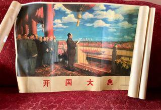 2 Carteles propaganda comunista