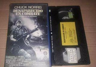 Desaparecido en Combate VHS