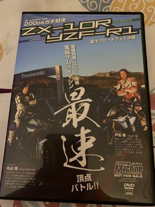 DVD versión japo Kawasaki ZX10R y Yamaha YZF R1
