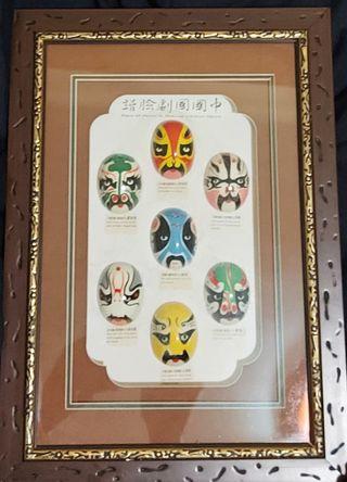 Máscaras y monedas japonesas