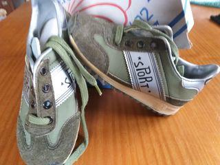 Antiguas zapatillas mundial 82