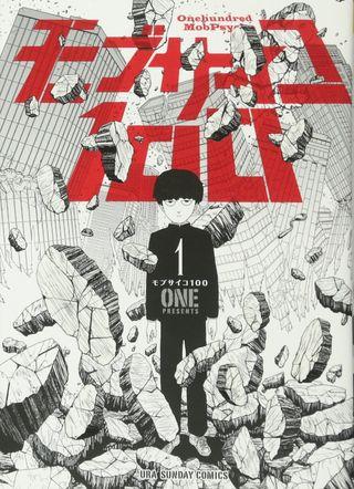 Mob Psycho 100 tomos japoneses NUEVOS A ESTRENAR