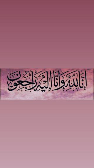Arabic art calligraphy