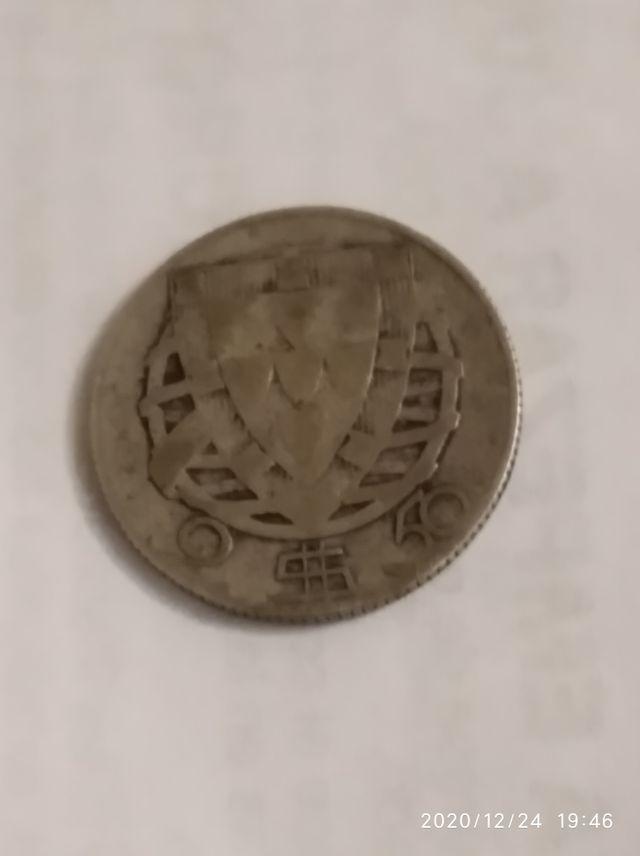 moneda de Portugal de 2,50 escudos año 1948