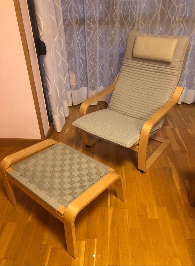 URGE! Sillón relax con reposapies IKEA
