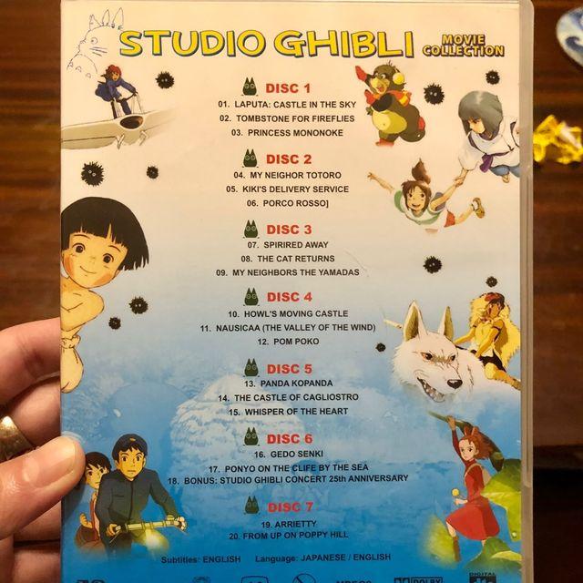 Studio Ghibli 7 Movies Dvd Set