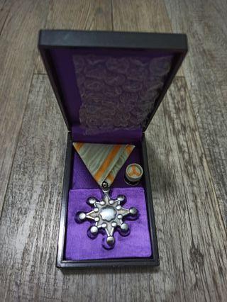 Medalla Japonesa de la Segunda Guerra Mundial.
