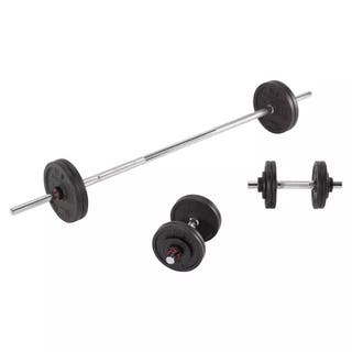 New dumbbells and bars kit 50 kg decathlon