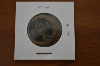 Moneda Japonesa Antigua - (1668-83)