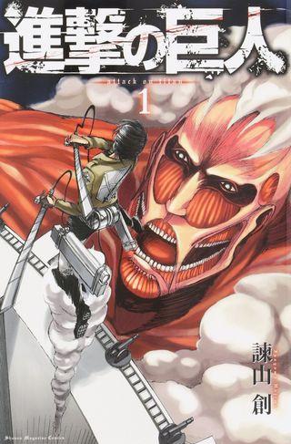 Ataque a los Titanes tomos 1 y 2 japoneses