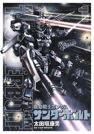 Gundam Thunderbolt tomos japoneses NUEVOS IMPORT