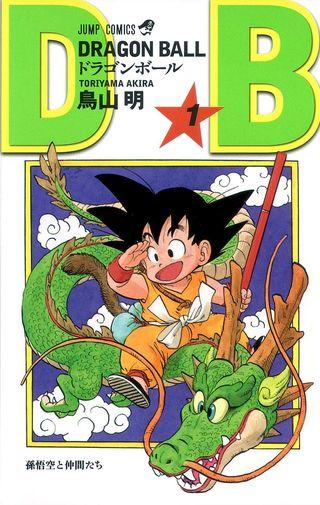 Dragon Ball PRIMERA SERIE tomos japoneses NUEVOS