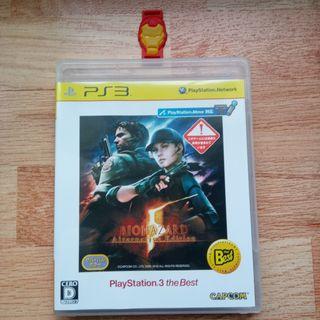 RESIDENT EVIL 5 GOLD EDITION EDICION ESPECIAL PS3