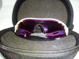 Gafas Oakley Radar Look