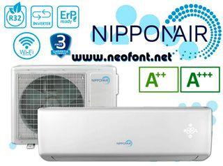 Aire Acondicionado Split Nippon Air 3000 Frigorías