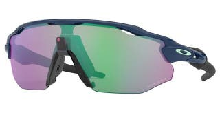 Gafas Oakley radar advancer prizm