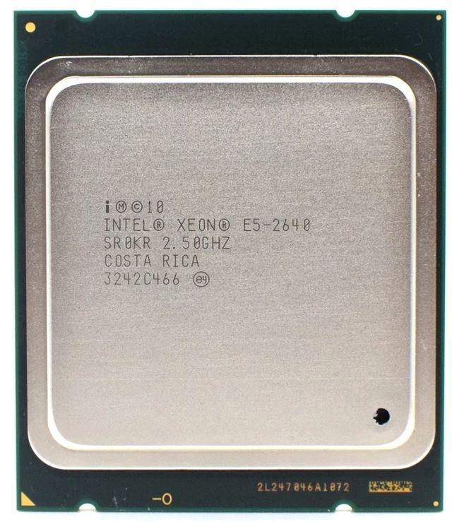 Procesador Intel Xeon E5 2640 LGA 2011