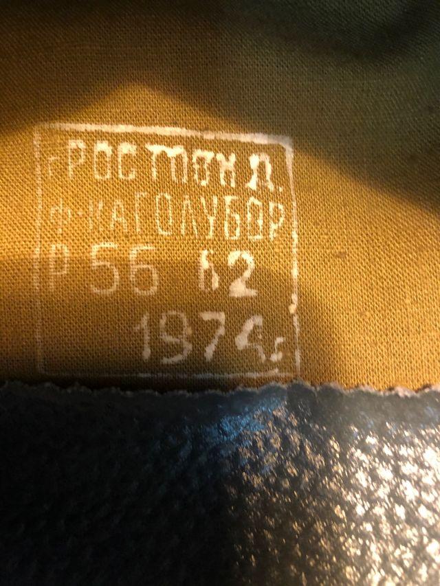Gorro ruso año1974 condecoraciones