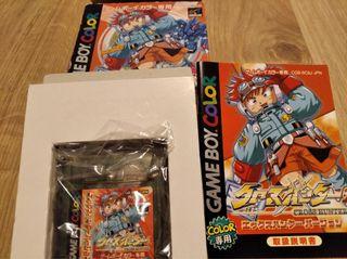 Game boy color Tresorhunter X-hunter version japon